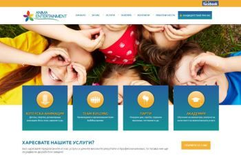 Изработка на уеб сайт за Анима Ентъртеймънт