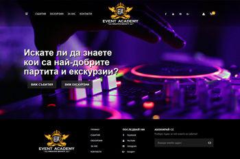 Изработка на уеб сайт за Ивент Академи България