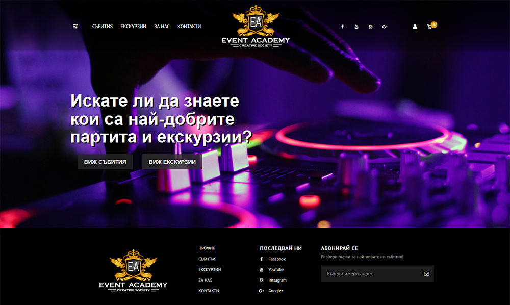 Изработка на уеб сайт EABulgaria.bg