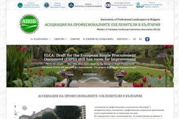 Изработка на уеб сайт за АПОБ