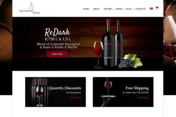 Изработка на онлайн магазин за Bulgarian Wine