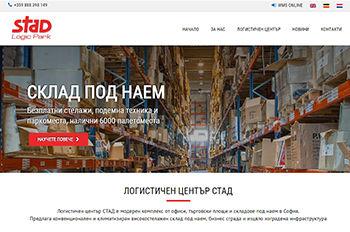 Изработка на сайт за Логистичен център СТАД