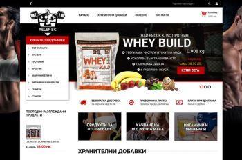 Изработка на онлайн магазин Relef.bg