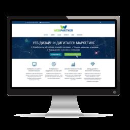 WebPartner.bg е с нов дизайн!
