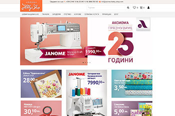 Изработка на онлайн магазин Axioma Hobby Shop