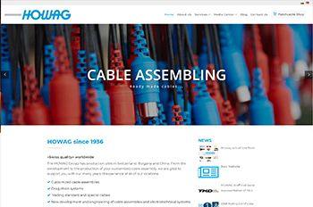 Изработка на сайт за Howag