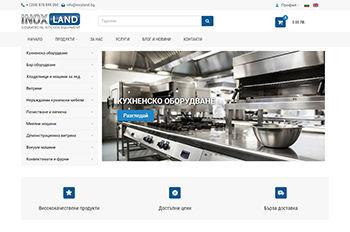 Изработка на онлайн магазин InoxLand.bg