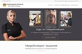 Изработка на One Page уеб сайт Microblading28.com