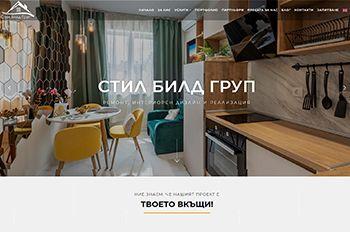 Изработка на уеб сайт за Style Build Group