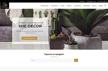 Изработка на онлайн магазин She Decor Shop