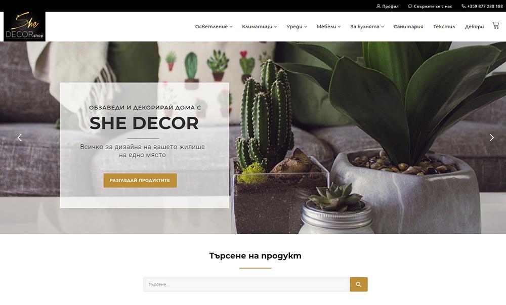 Изработка на уеб сайт за She Decor
