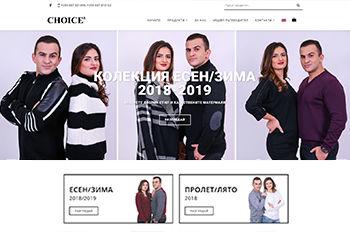 Изработка на онлайн магазин за марка Choice ©