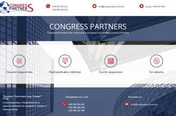 Изработка на уеб сайт за Конгрес Партнерс енд Травел
