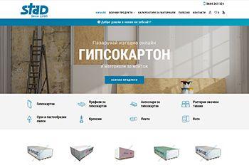 Изработка на онлайн магазин за гипсокартон и аксесоари за монтаж