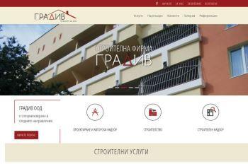 Изработка на уеб сайт за строителна фирма Градив