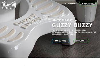 Изработка на One Page уеб сайт – Landing страница GuzzyBuzzy.com