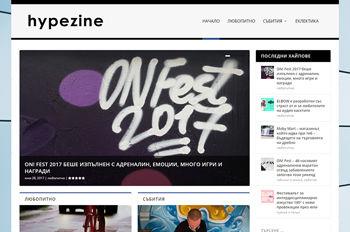 Изработка на уеб сайт – Hypezine.eu