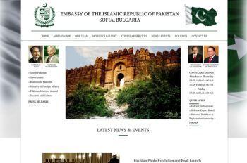Изработка на уеб сайт за Посолство на Пакистан в България