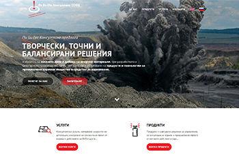 """Изработка на уеб сайт за """"Пи Би Екс Консултинг"""" ЕООД"""