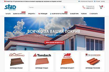 Изработка на онлайн магазин Pokrivi.Stad.bg