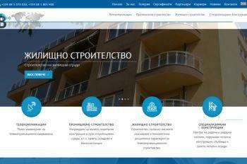 Изработка на уеб сайт за Телебилд